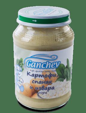 Ганчев Бебешко пюре от картофи със спанак и извара 190 гр.